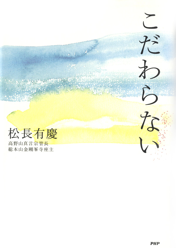2009_book_kodawaranai