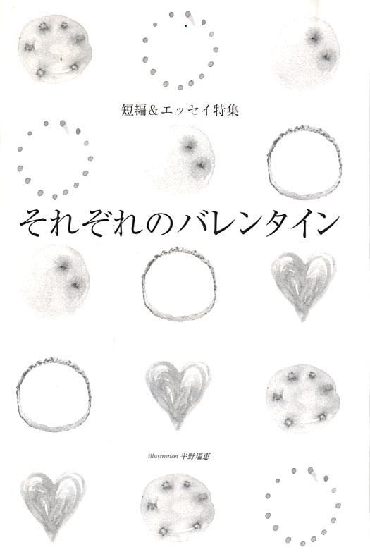 01_200502_subaru01