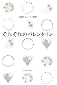 01_200502_subaru01_s