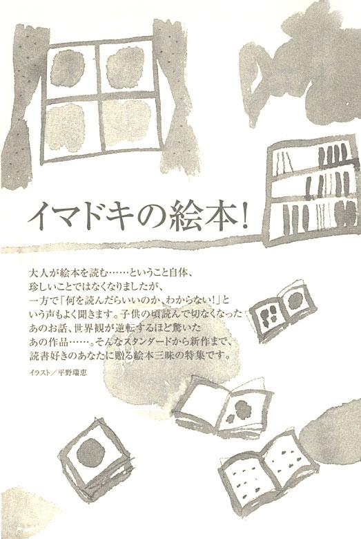 02_200506_subaru