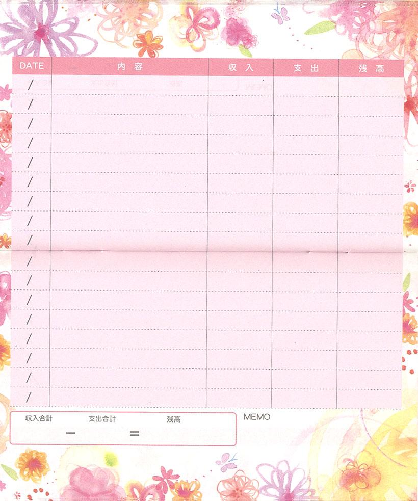 03_201202_cashbook02