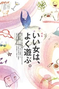 08_200809_hanabiyori_s