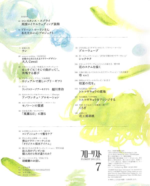 25_i_florist_201107_02