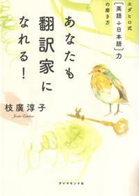 33_2009_book_anatamohonyakukani_s