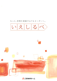 05_2009_mitsubishihome_s