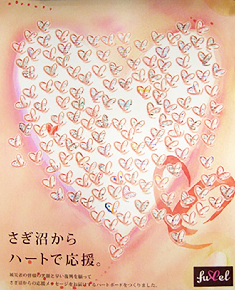 f_heart