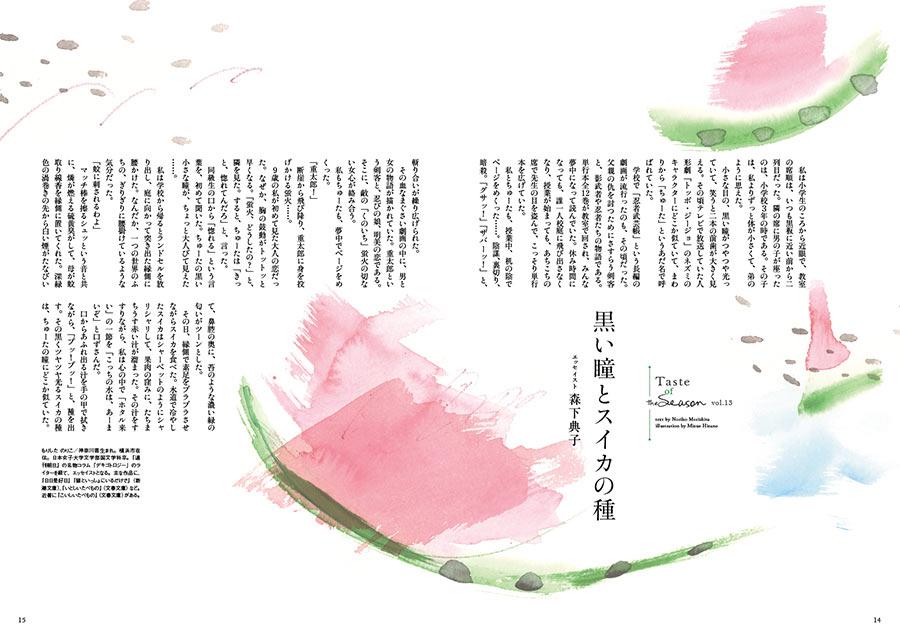 shutoko01