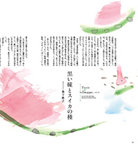 shutoko01_thum