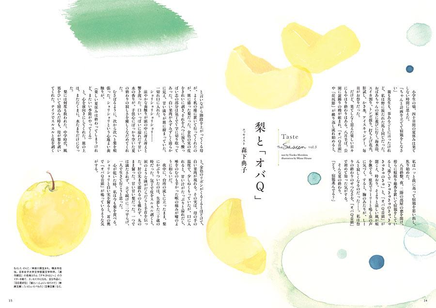 shutoko02