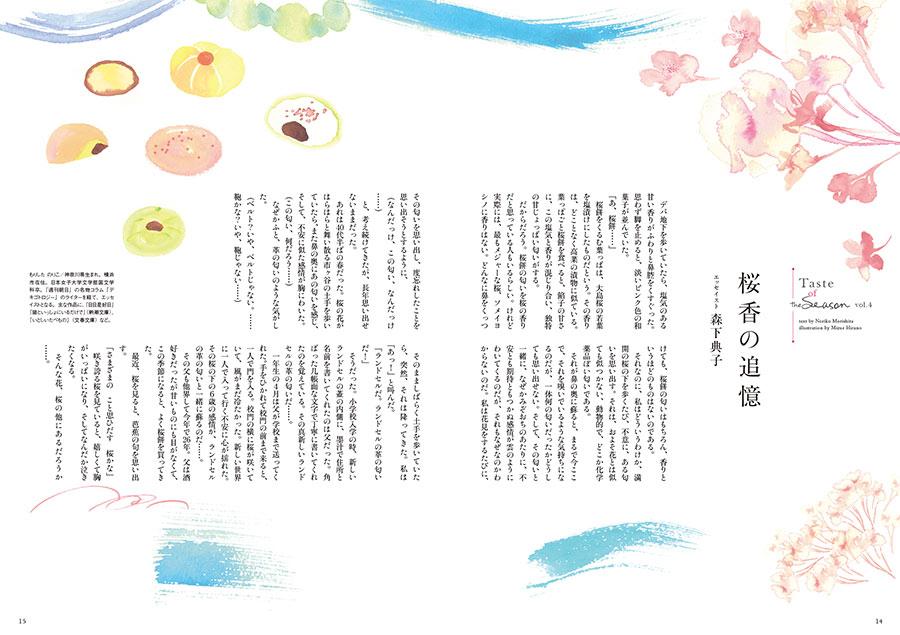 shutoko03