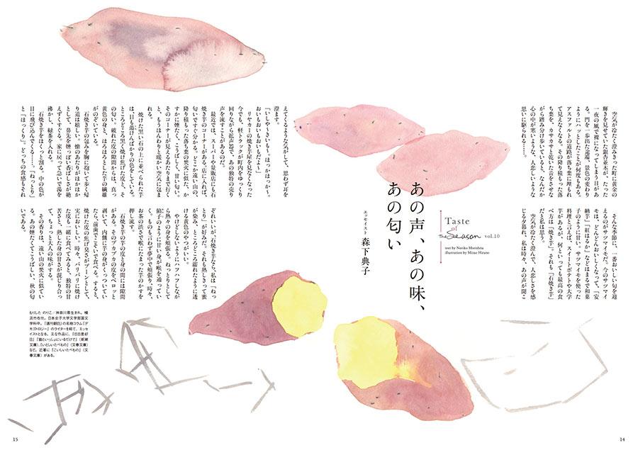 shutoko05