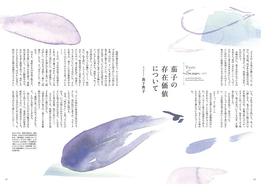 shutoko06