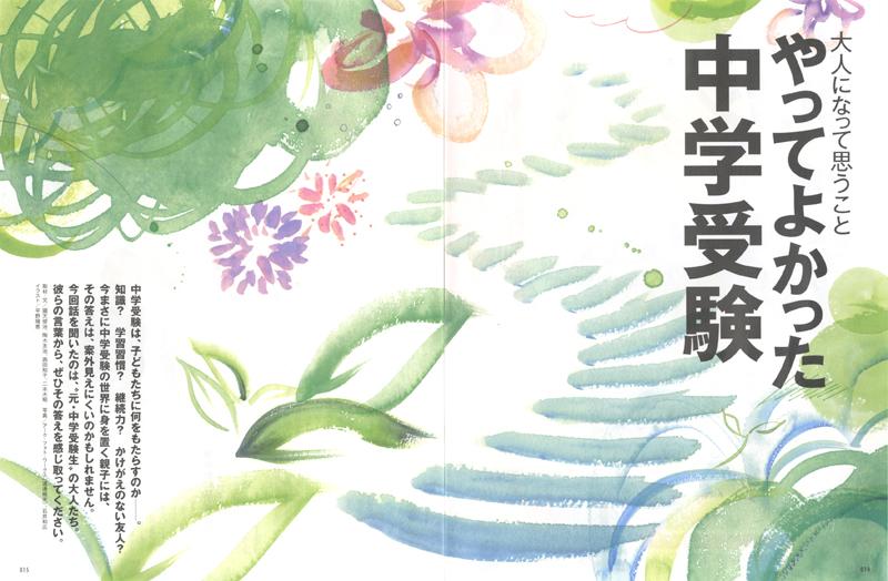 dreamnavi_201202_01