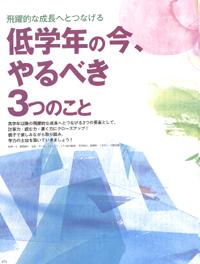 dreamnavi_202105_01_i