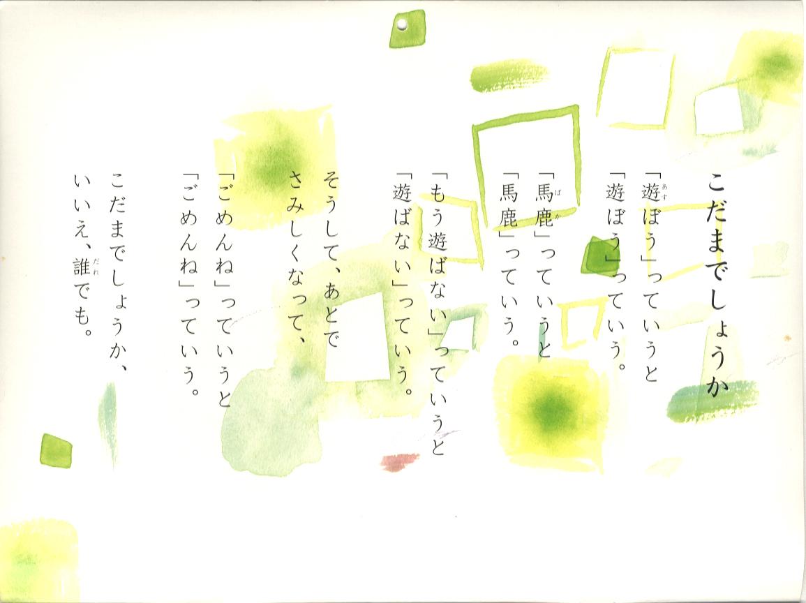 kaneko_01