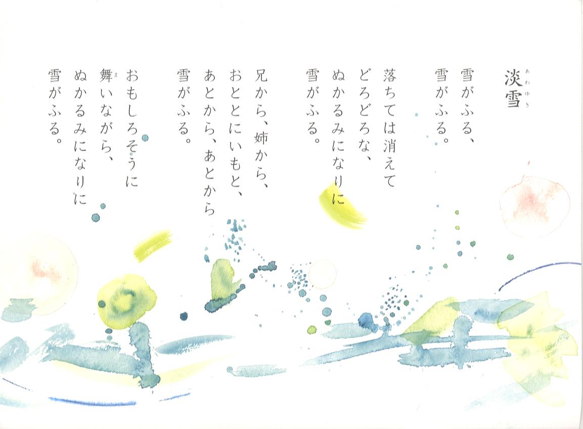 kaneko_02
