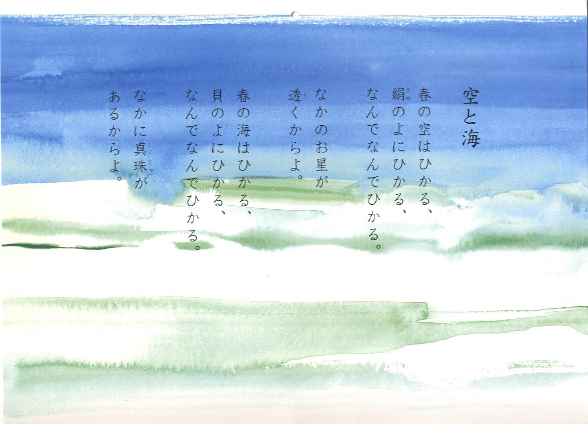 kaneko_04