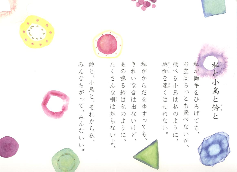 kaneko_05