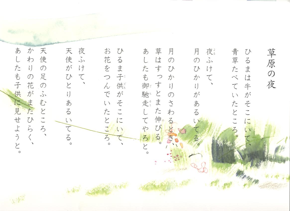 kaneko_06