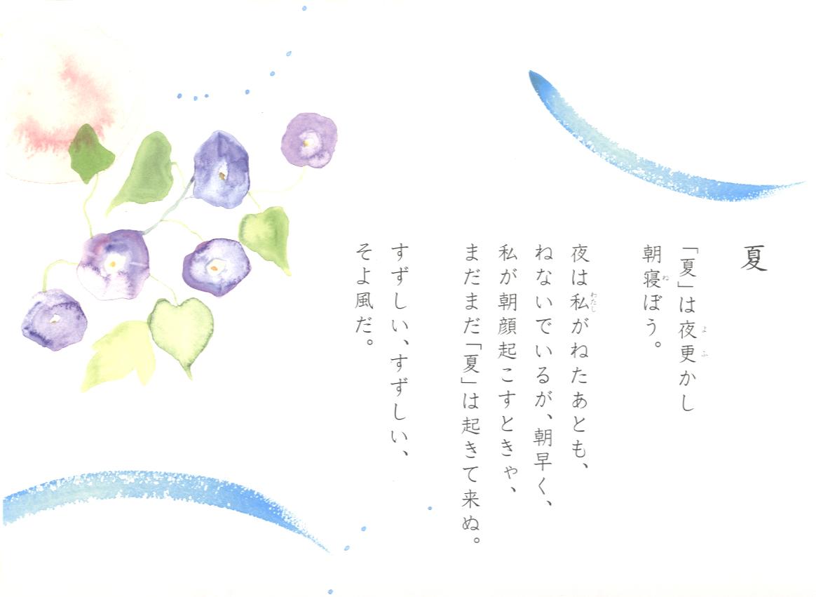 kaneko_07