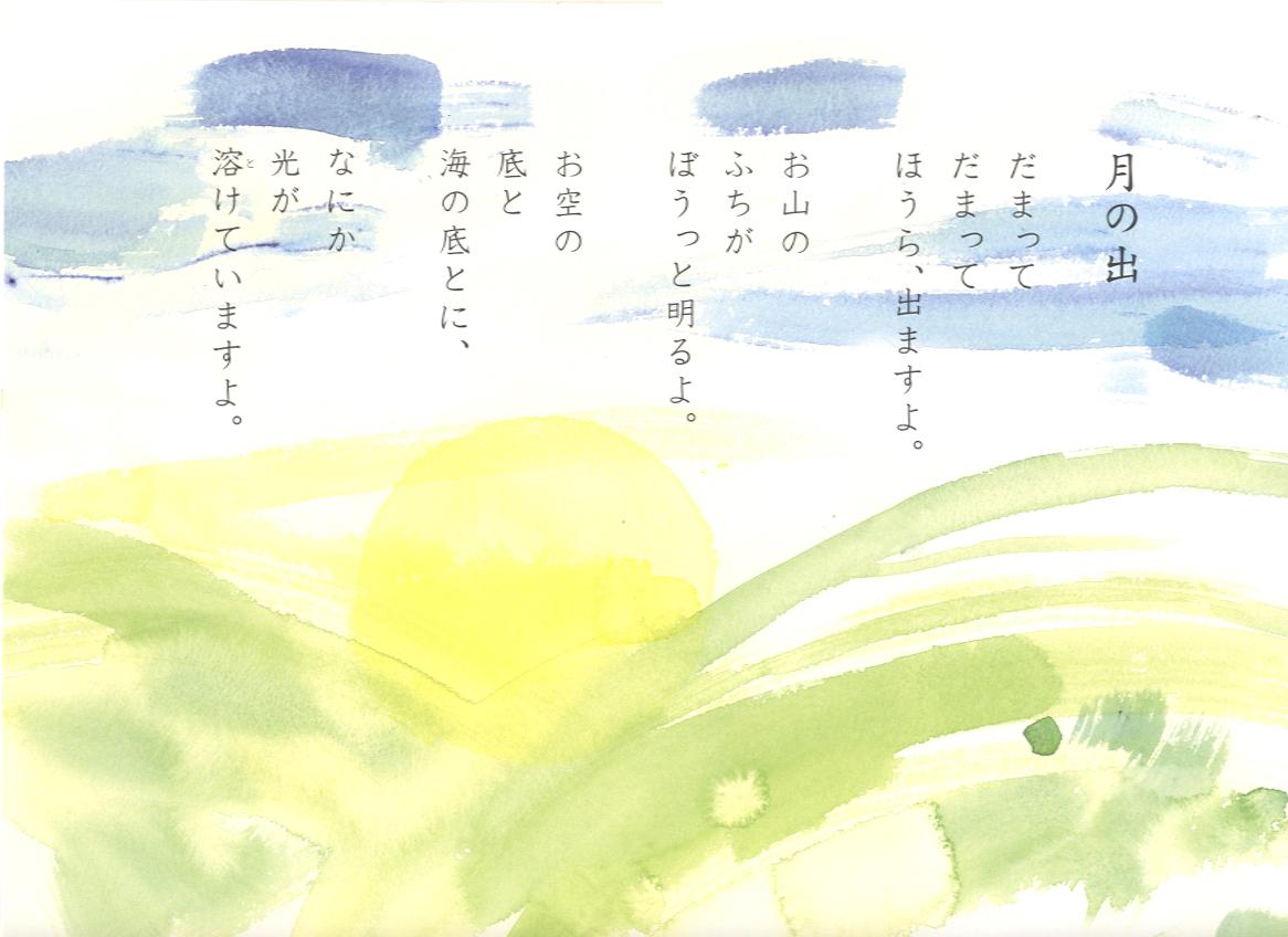 kaneko_09