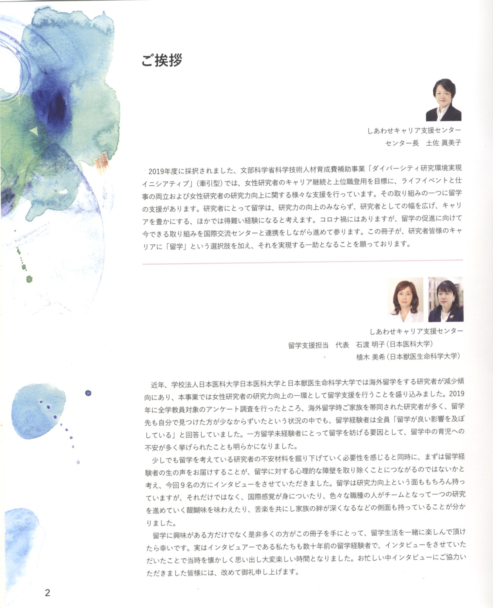 kenkyu_02