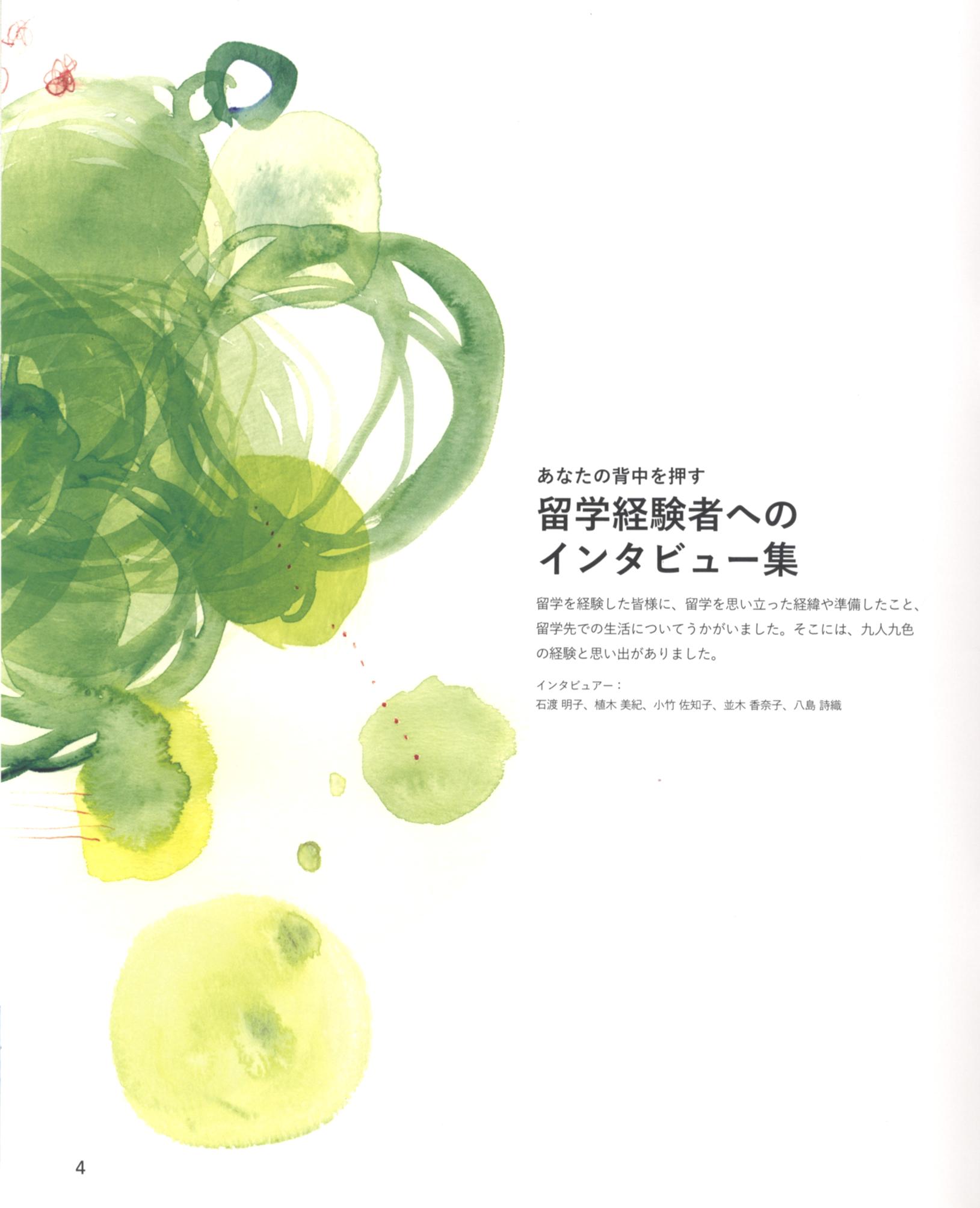 kenkyu_03