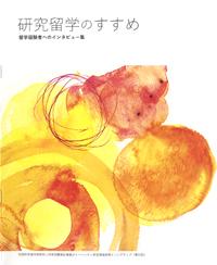 kenkyu_s