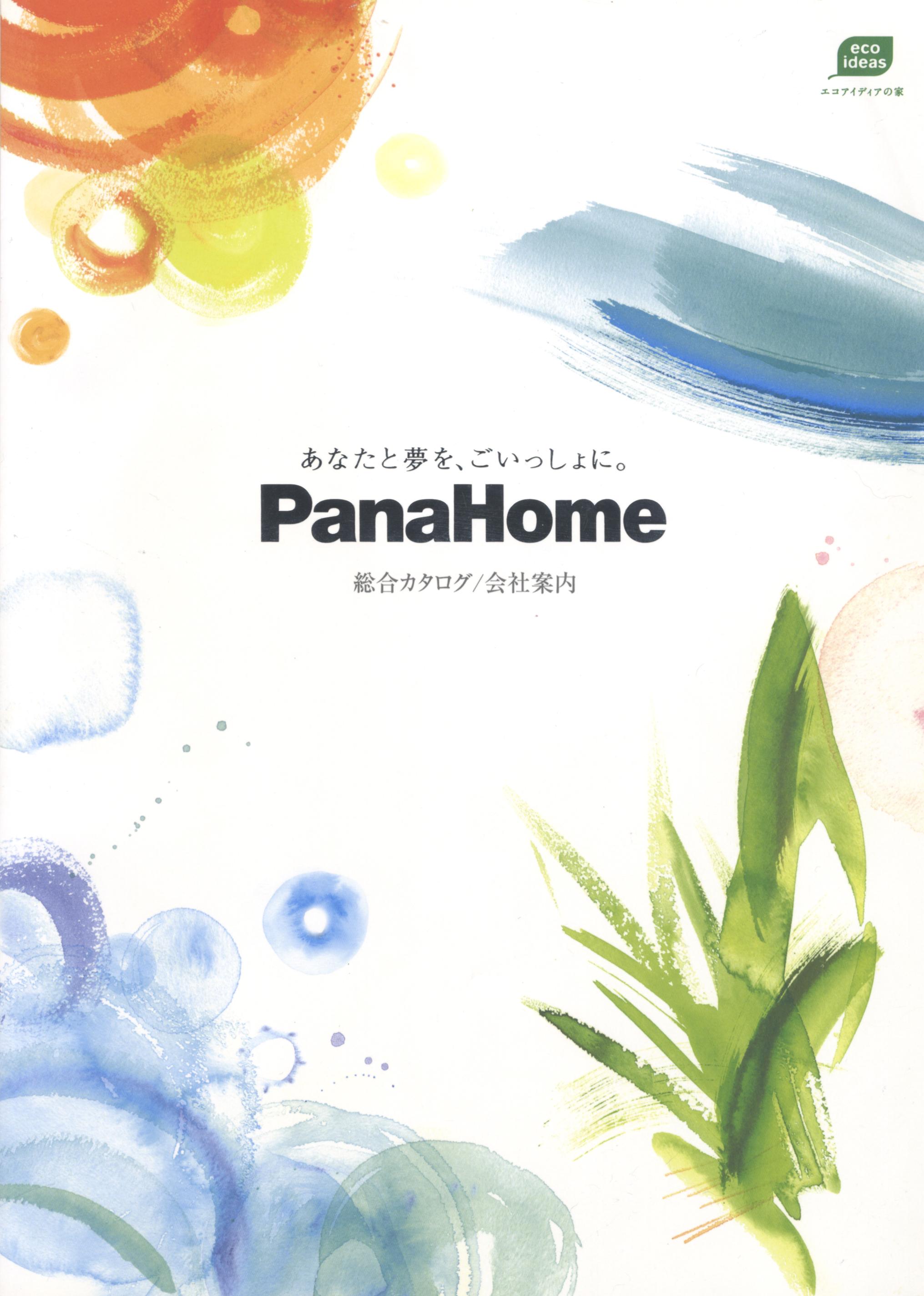panahome